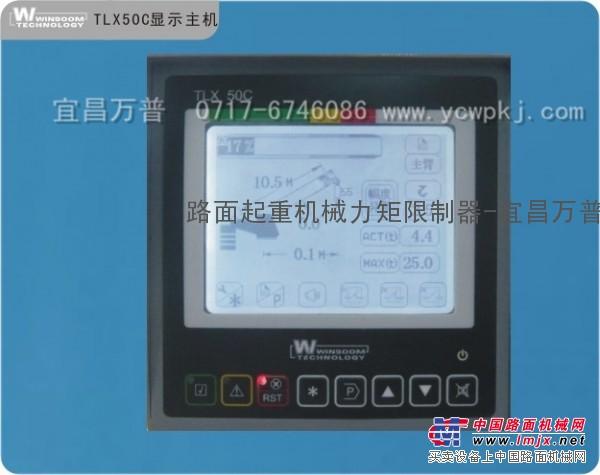 厂家直销TLX50C型汽车吊力矩限制器(油压取力)