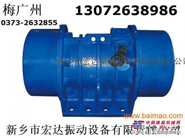 菏泽+ZW-16-6振动电机(ZFB-25仓壁振动器)