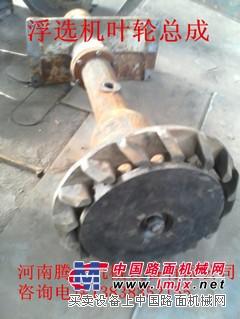 供应3R4R5R浮选机专用橡胶叶轮转子定子配件