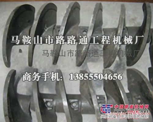 供应中联重科SUPER165摊铺机螺旋叶片、履带板、链轨