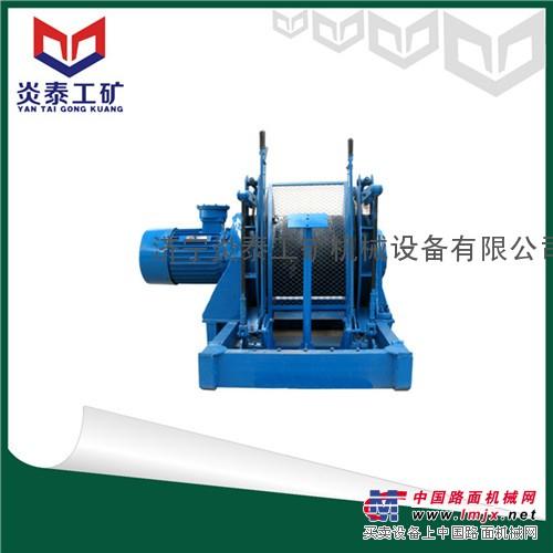 供应JD-2.5调度绞车 调度绞车型号 调度绞车用途