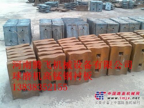 山东2100球磨机高锰钢齿板配件铸造厂家