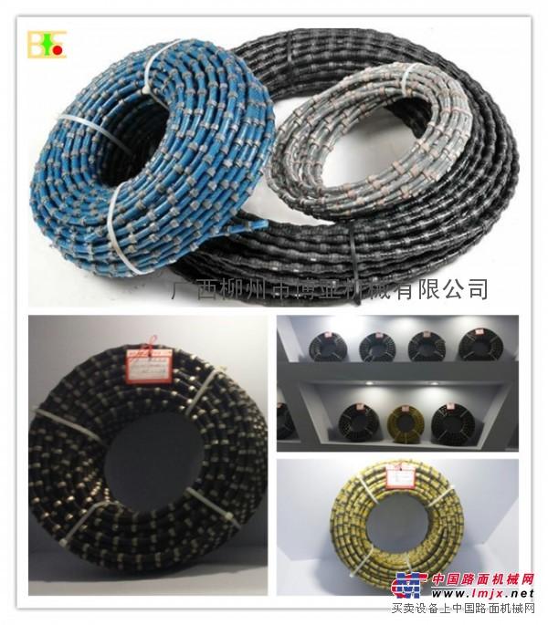 供用优质金刚石绳锯机切割专用绳