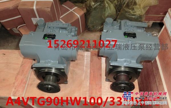 混凝土搅拌车主泵力士乐原装A4VTG90液压柱塞泵