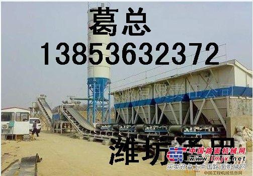 供应潍坊通用稳定土拌和站 稳定土拌和设备 二灰拌和站