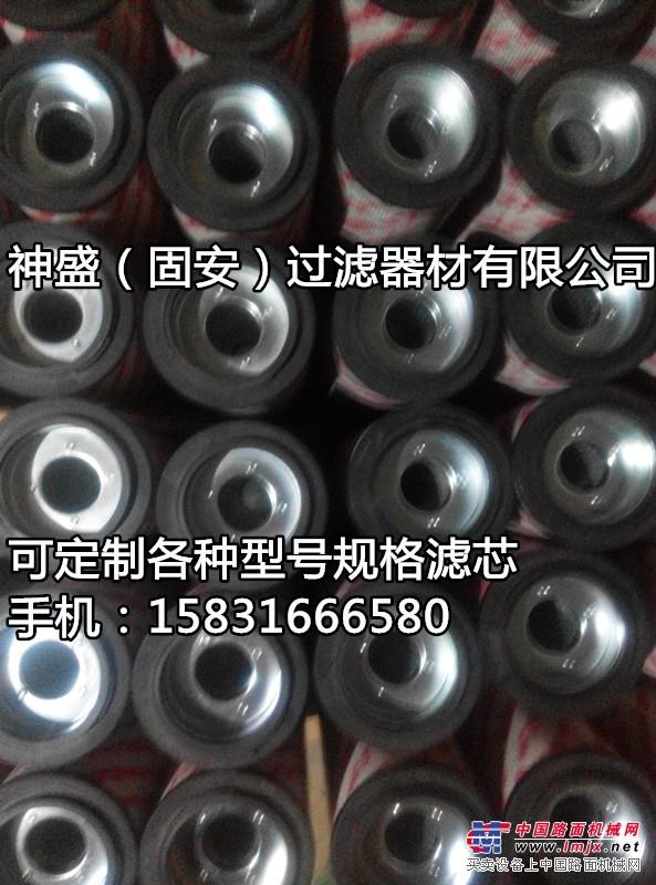 2600R010BN4HC/-v-B4-KE50贺德克滤芯