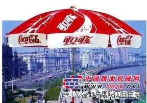 哪里能买到质量好的北京广告伞批发印刷