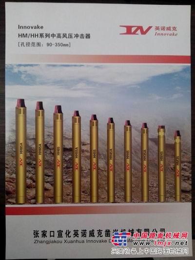 河北宣化潜孔钻机钻杆配件批发销售