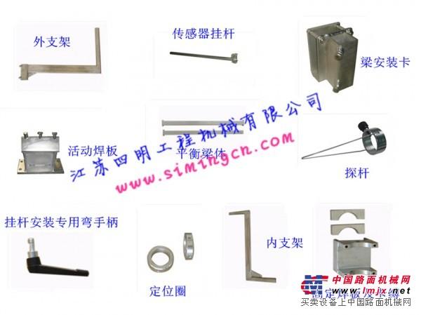 供应平衡梁系列机械配件