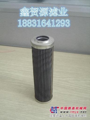 鑫贺源供应ZL12BX-122/80  黎明滤芯