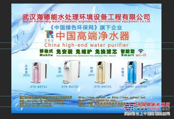 什么牌子净水器好-当然是带加热即热功能的芯钛软净水器