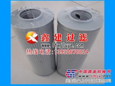出售黎明TZX2-400X10液压滤芯