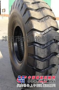 供应26.5-25装载机轮胎