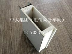 山东MFR排烟风管生产厂家——四川玻镁排烟风管