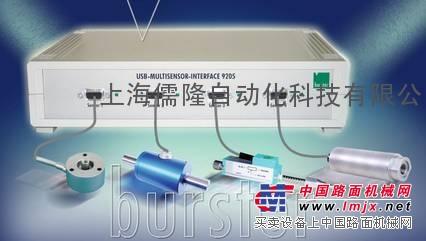 供应BURSTER压力传感器