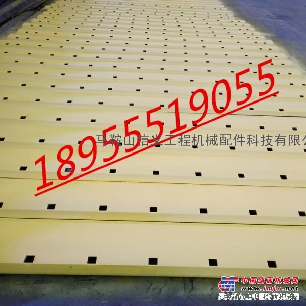 鼎盛天工PY220H平地机刀片 鼎盛平地机刀板