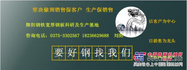 低合金高强度板Q345、WH60A、Q460C、Q690D