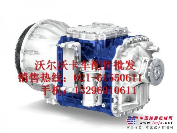 供应抚顺沃尔沃卡车配件-锦州VOLVO自卸车牵引车重卡配件