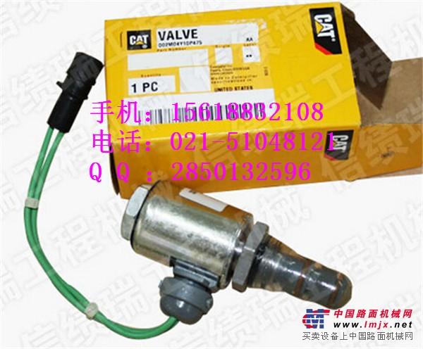 哈尔滨卡特挖机液压泵提升器-调节器-电磁阀