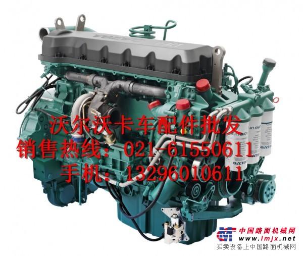 杭州沃尔沃卡车配件-温州VOLVO自卸车牵引车重卡配件