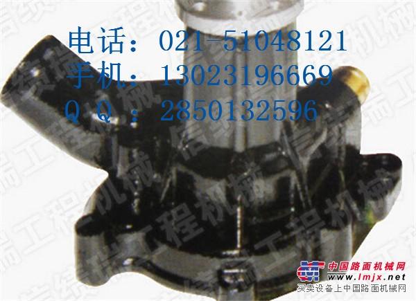 贵阳日立挖机配件批发-水泵-冷却泵