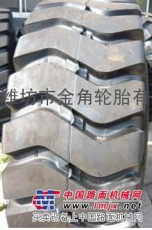 供应18.00-24工程推土机专用轮胎