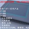 求购400PLC模块6ES7432-1HF00-0AB0