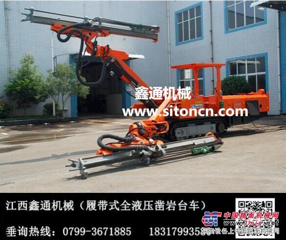 江西鑫通DT2-30履带式双臂全液压凿岩台车防爆设计