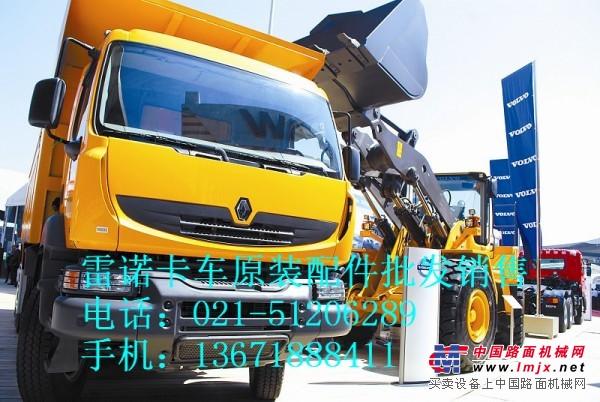 雷诺卡车变速箱总成-轴承-底盘配件