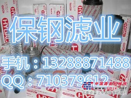 生产15126069沃尔沃滤芯