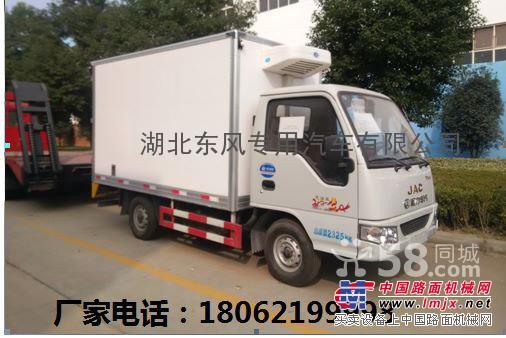 厂家出售江淮汽油3.1米冷藏车驾驶室带空调