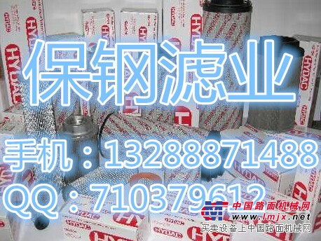 供应LF3376 LF3379 LF3380弗列加滤芯