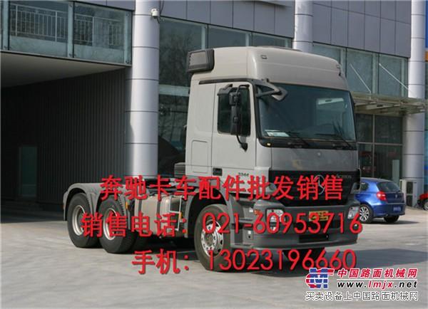 供应奔驰卡车水泵-节温器-恒温器配件