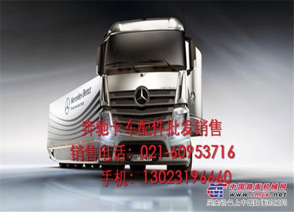 供应奔驰压力传感器-转速传感器-卡车配件