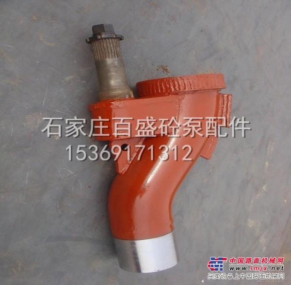 销售混凝土泵S管/S阀 地泵拖泵/泵车臂架泵/车载泵S阀S管
