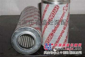 销售滤芯 混凝土输送泵/地泵/泵车/臂架泵/车载泵滤芯
