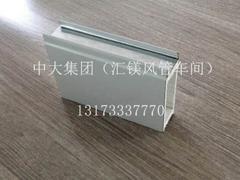 新疆MFR排烟风管,高品质MFR排烟风管值得信赖