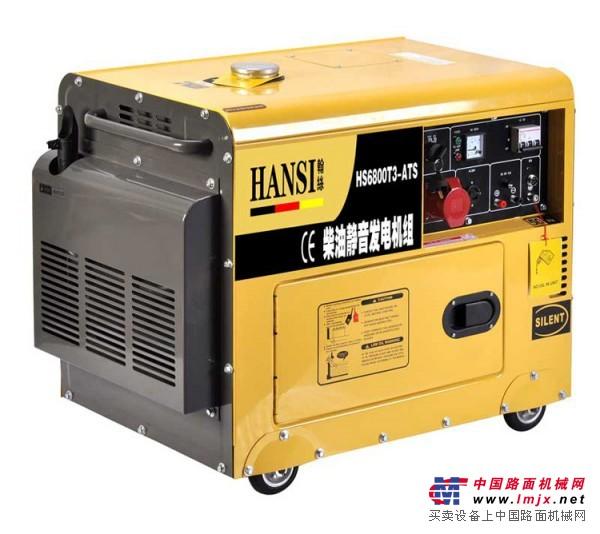 供应5kw可自动切换柴油发电机