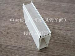 MFR排烟风管哪家好:黑龙江MFR排烟风管