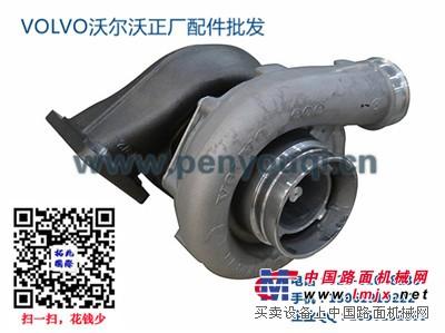 供应沃尔沃EC750E涡轮增压器-增压器
