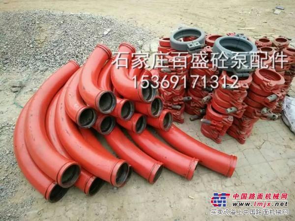 地泵泵管/ 混凝土拖泵管/车载泵泵管 /管卡 弯头弯管/泵管