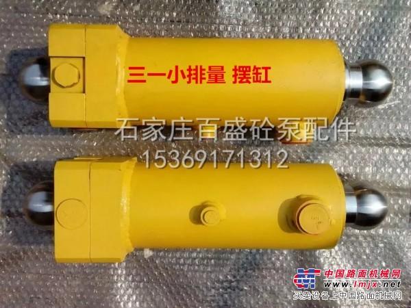 混凝土泵摆阀 / 地泵摆动油缸 / 拖泵 摆缸/ 泵车摆缸