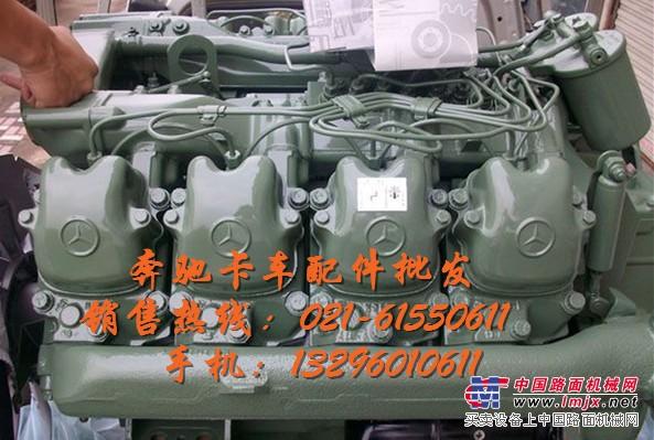 供应奔驰变速箱-奔驰卡车齿轮箱配件