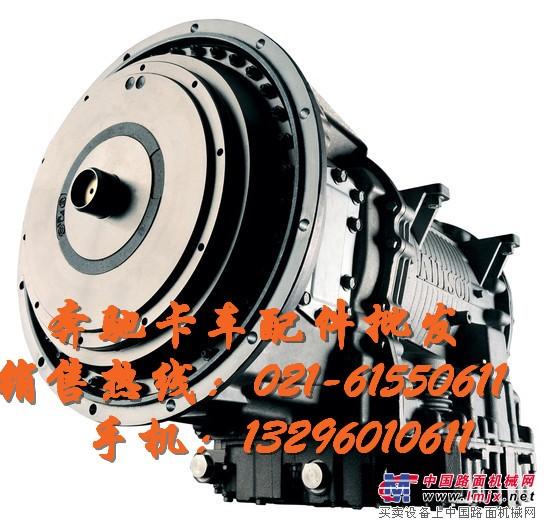 供应奔驰卡车变速箱总成-轴承-底盘配件