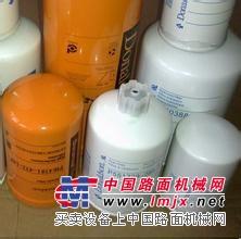 供应唐纳森滤芯P017665,P020115唐纳森 报价