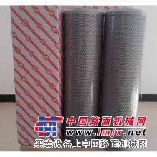 供应黎明滤芯SFBX-63×1,SFBX- 800×10