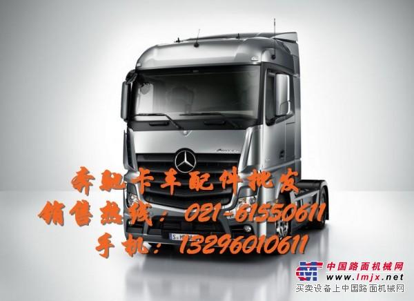 供应奔驰卡车水温传感器-节温器-报警器