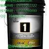 D475液压油,D475齿轮油,D475专用油