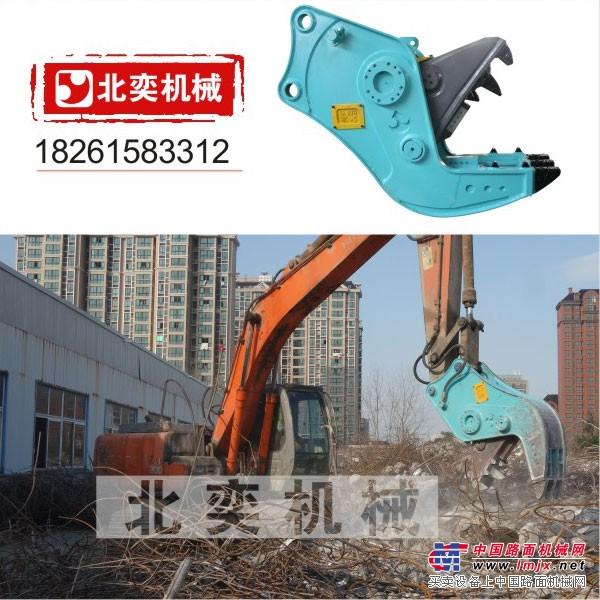 挖掘机勾机拆迁钢筋混凝土快速破碎液压固定式破碎钳生产厂家