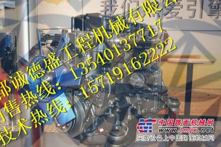 供应日立450缸套组件、活塞组件、发动机四配套、活塞